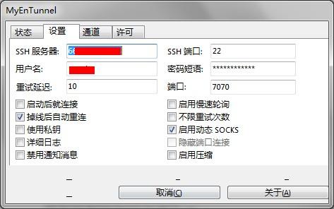 linode vps 设置ssh chrome SwitchySharp 搭梯子-新席地网博客