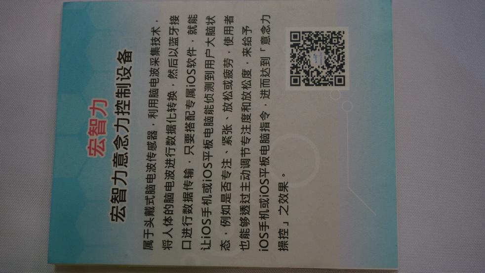 suzhoudianbohui2013_31