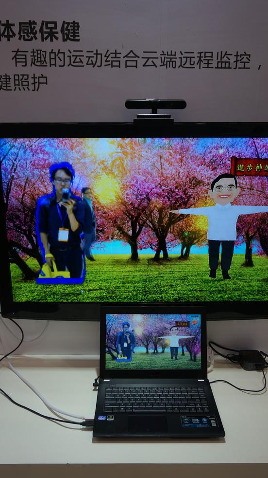 suzhoudianbohui2013_37