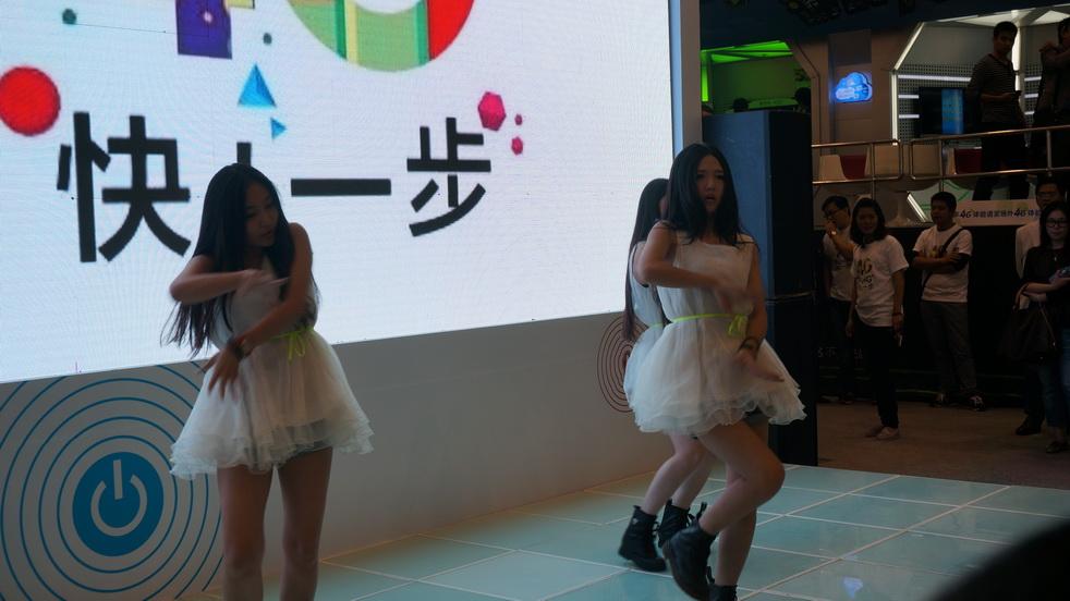 suzhoudianbohui2013_53
