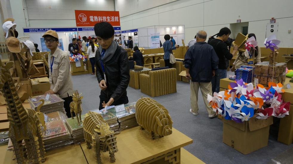 suzhoudianbohui2013_60