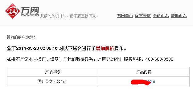 gmail_net