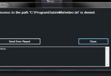 如何修复对补丁'C\ProgramData\vMix\Video.txt'的Vmix错误访问-新席地网博客