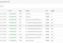 dede网站被攻击拦截记录-新席地网博客