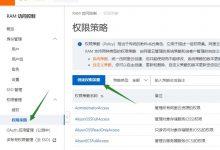 阿里云OSS Bucket通过自定义脚本添加读写用户权限-新席地网博客